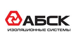АБСК Изоляционные системы