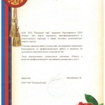 """ООО ТКП """"Книжный Мир"""""""
