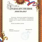 """Зоомагазин """"Матроскин"""""""