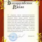 Администрация Свердловской области