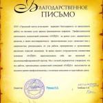 """""""Уральский Центр Аттестации"""""""
