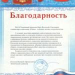 СК Верх-Исетский